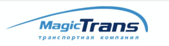 magic trans грузоперевозки