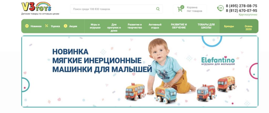 v3toys детские товары