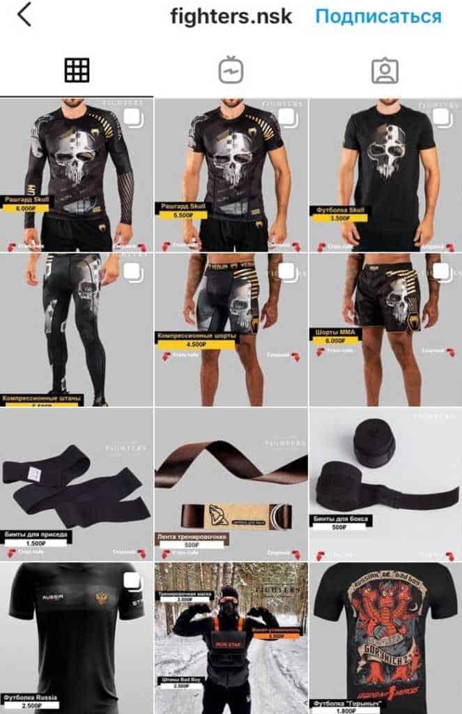продажа спортивной одежды