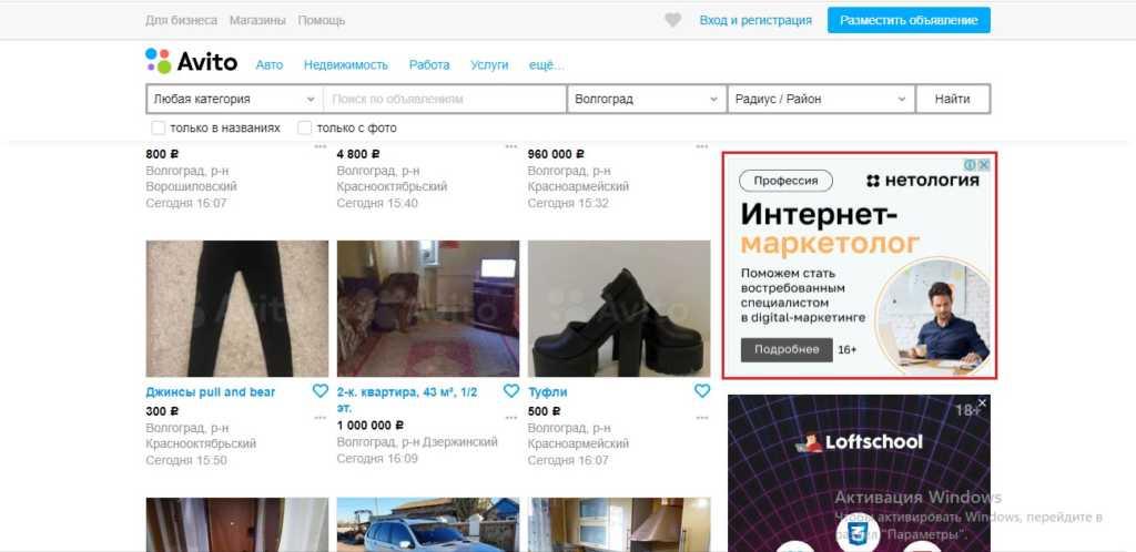 партнеры рекламной сети Яндекс