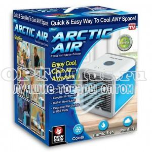 Мини кондиционер Artic Air оптом.