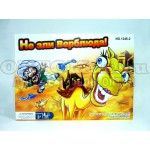 Настольная игра Не зли верблюда