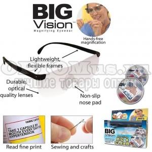 Увеличительные очки Big Vision оптом