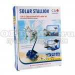 3-in-1 конструктор на солнечных батареях Educational DIY Solar Stallion Toy Assembly Kit