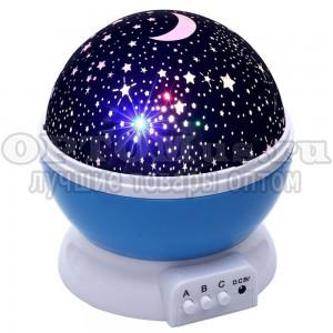 Ночник-проектор Звездное небо Star Master Dream оптом