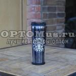 Бутылка для воды Starbucks