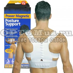 Magnetic Posture Support корректор осанки оптом