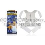 Magnetic Posture Support корректор осанки