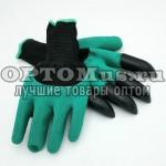 Перчатки Garden Gloves