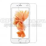 Защитное стекло для iPhone 7 Tempered Glass