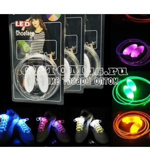 Светящиеся LED шнурки оптом в Бору