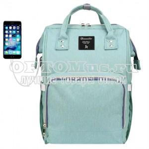 Рюкзак для мамы Diweilu оптом