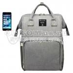 Рюкзак для мамы Diweilu