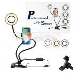 Светодиодная кольцевая лампа  с гибким штативом Professional live stream