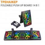 Платформа для отжиманий Foldable Push Up Board