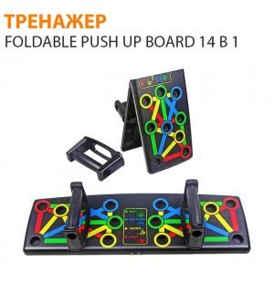 Платформа для отжиманий Foldable Push Up Board оптом.
