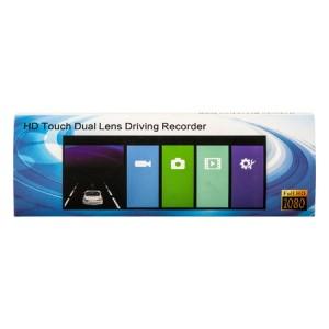 Видеорегистратор HD Dual Lens Driving Recorder оптом Ozon