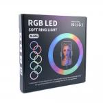 Светодиодная кольцевая лампа RGB 26 см со штативом