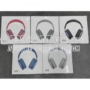 Беспроводные наушники P9 Macaron Headphones оптом