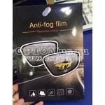 Антидождь пленка на зеркало Anti Fog Film
