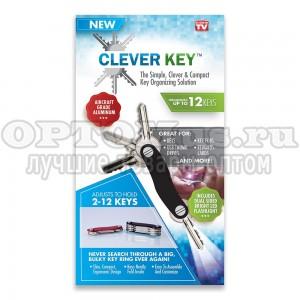 Органайзер для ключей Cleverkey оптом
