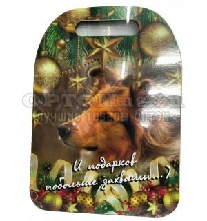 Доска разделочная новогодняя Год Собаки оптом