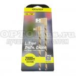 USB Data кабель Awei CL-92 Lightning