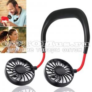 Портативный вентилятор с шейным ободом Wearable Sports Fan оптом
