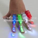 Лазерные фонарики на пальцы Laser Finger Beams