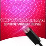 Лазерный USB проектор Звездное небо