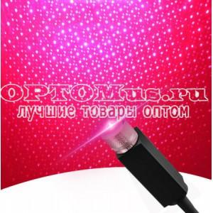 Лазерный USB проектор Звездное небо оптом