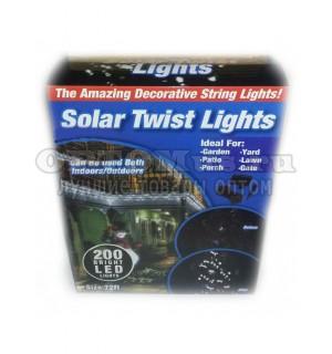 Лампы светодиодные новогодние Solar Twist Lights 200 ламп оптом