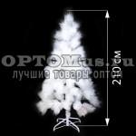 Новогодняя елка белоснежная (210 см)