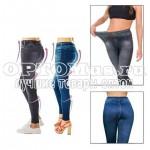 Корректирующие джинсы (леджинсы) Slim'n Lift Jeans