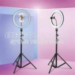 Светодиодная кольцевая лампа Ring Fill Light 26 см