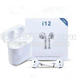 Беспроводные наушники i12-TWS оптом