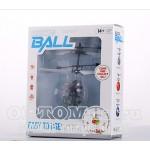 Flying Light Ball