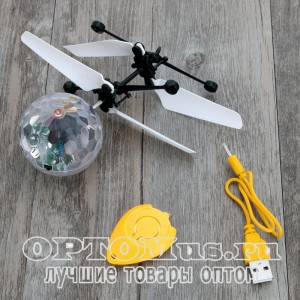 Flying Light Ball оптом