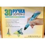 3D ручка с дисплеем