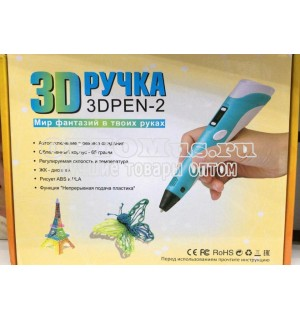 3D ручка с дисплеем оптом в Волгодонске