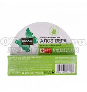 Крем для проблемной кожи Aloe Vera Acne Cream оптом
