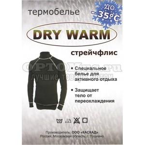 Термобелье Dry Warm оптом