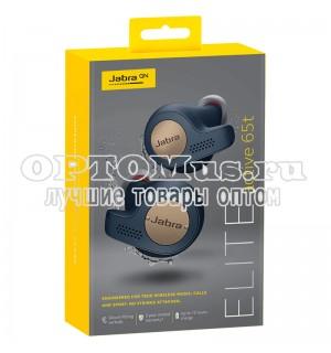 Беспроводные наушники Jabra Elite active 65t оптом