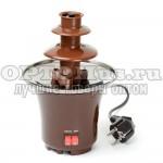 Мини шоколадный фонтан Mini Chocolate Fountaine