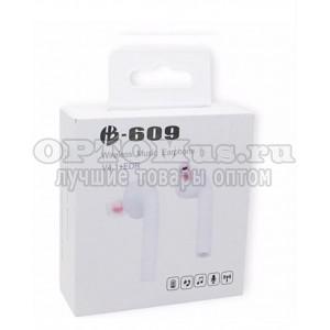 Наушники беспроводные HB 609 оптом