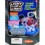 Светящийся конструктор Light Up Links 238 деталей