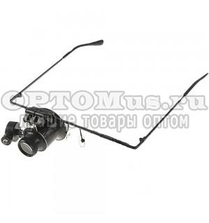 Очки - лупа для ремонта часов со светодиодной подсветкой и 20-кратным увеличением оптом