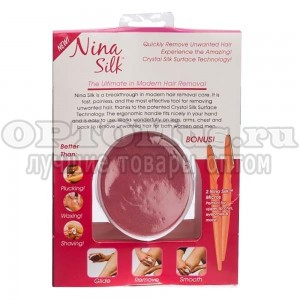 Эпилятор Nina Silk для безболезненного удаления волос оптом