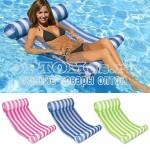 Надувной плавательный гамак кровать Summer Time