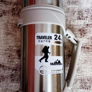 Термос 1500 мл Fashion Sport traveler 24 оптом